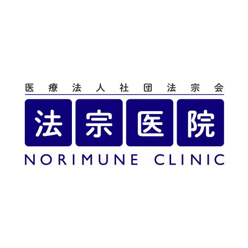 法宗医院【公式】|広島県福山市の内科、外科、消化器内科、小児科